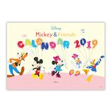 【2019年版・壁掛】 日本ホールマーク 二つ折りカレンダー大 ディズニー ミッキーと仲間たち 743857