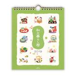 【2019年版・壁掛卓上兼用】 日本ホールマーク リングカレンダー小 和の暮らし暦 743925