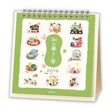【2019年版・卓上】 日本ホールマーク 卓上カレンダー 和の暮らし暦 744076