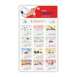 【2019年版・シール】 日本ホールマーク シールカレンダー スヌーピー スクエア2019 744120