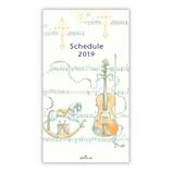 【2018年10月始まり】 日本ホールマーク 音楽のある生活 スリム マンスリー 744304 ホワイト 月曜始まり