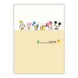 【2018年12月始まり】 日本ホールマーク ディズニー ファミリーダイアリー ミッキーと A5 マンスリー 744342 ベージュ 月曜始まり
