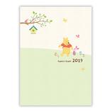 【2018年12月始まり】 日本ホールマーク ディズニー ファミリーダイアリー プー散歩 A5 マンスリー 744359 グリーン 月曜始まり