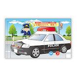 日本ホールマーク オルゴールカード 746513 パトカー
