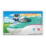 日本ホールマーク オルゴールカード 746520 JRE5系はやぶさ│カード・ポストカード バースデー・誕生日カード