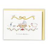 ホールマーク 赤ちゃん誕生お祝い 立体カード 動物たちと乳母車 タイニー・アニマル・テイル 746711│カード・ポストカード バースデー・誕生日カード
