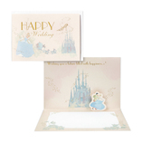 ホールマーク(Hallmark) ディズニー 結婚お祝い 748036 シンデレラ│カード・ポストカード ウエディングカード