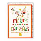 【クリスマス】ホールマーク クリスマスカード ディズニー プレゼントいっぱい 750176