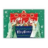 【クリスマス】 日本ホールマーク クリスマスグリーティングカード 立体遊園地 メリーゴーランド 750459