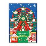 【クリスマス】 日本ホールマーク クリスマスグリーティングカード 立体遊園地 観覧車 750473