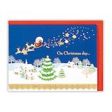 【クリスマス】ホールマーク(Hallmark) 立体グリーティングカード ハッピー お菓子の家 750251