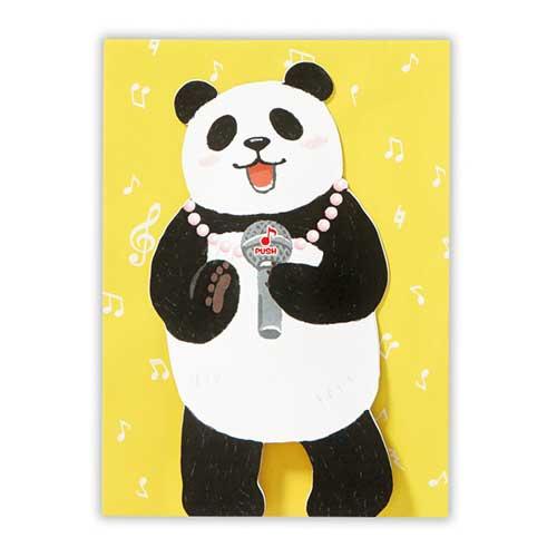 日本ホールマーク 誕生お祝い オルゴール 童謡パンダ 753542