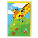 ホールマーク(Hallmark) 誕生日カード 立体 753788 キリンと風船