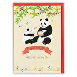 ホールマーク(Hallmark) 誕生日カード 立体 753801 パンダの親子
