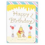 ホールマーク(Hallmark) 誕生お祝いカード ディズニー 756345 刺繍プー│カード・ポストカード バースデー・誕生日カード
