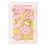 ホールマーク 立体グリーティングカード 756703 桜とめじろ
