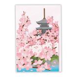 ホールマーク 立体グリーティングカード 756734 桜と塔