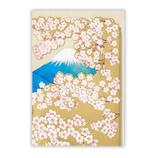 ホールマーク 立体グリーティングカード 756758 富士と桜
