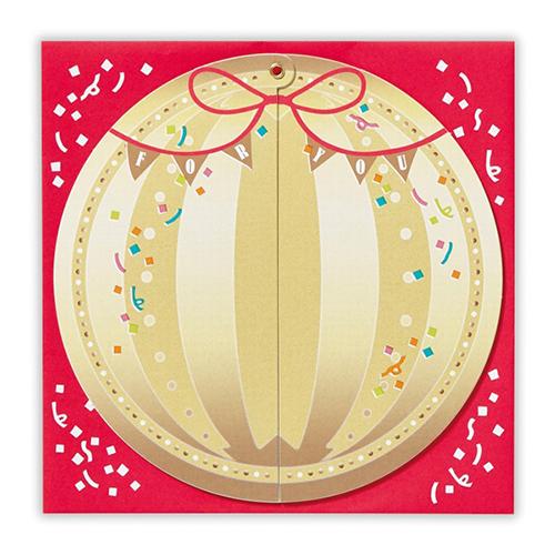 日本ホールマーク くるりんぱ色紙 くす玉 757571