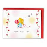 日本ホールマーク 母の日 立体グリーティングカード 大きな花束 759100 ベアーズ・ウィッシュ│カード・ポストカード メッセージカード