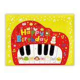 ホールマーク(Hallmark) 誕生日祝い/オルゴールカード 音楽隊 759285 ピアノ