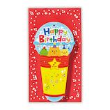 ホールマーク(Hallmark) 誕生日祝い/オルゴールカード 音楽隊 759308 マイク