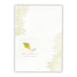 ホールマーク(Hallmark) レターパッド シャイニングモーメント 759971 木葉と小鳥│レターセット・便箋 便箋