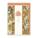 ホールマーク(Hallmark) 誕生お祝いカード折り千代包み 762421 花車