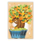ホールマーク(Hallmark) 秋/立体カード 762520 カキ盆栽