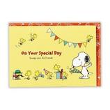 ホールマーク(Hallmark) 誕生お祝い/立体カード スヌーピー 763015 お祝いWS