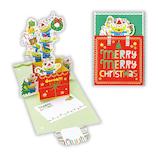 【クリスマス】ホールマーク(Hallmark) 立体グリーティングカード ディズニー エイリアン プレゼントボックス 764227