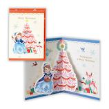 【クリスマス】ホールマーク(Hallmark) 立体グリーティングカード ディズニー ソフィアとツリー 764241