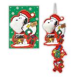 【クリスマス】ホールマーク(Hallmark) 立体グリーティングカード スヌーピー ファーサンタ 764296