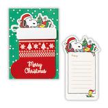 【クリスマス】ホールマーク(Hallmark) 立体グリーティングカード スヌーピー 靴下にプレゼント 764319