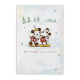【年賀用品】ホールマーク 寒中見舞いはがき ディズニー M&Mスケッチ 764364