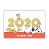 日本ホールマーク 年賀はがき 箔2020 764418 3枚入