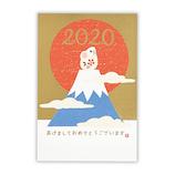 日本ホールマーク 年賀はがき 箔2020初日の出 764449 3枚入