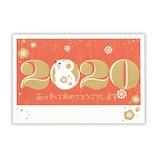 日本ホールマーク 年賀はがき 箔2020子 764487 3枚入
