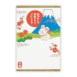 日本ホールマーク 年賀はがき 箔富士と初日ねずみ 764517 3枚入