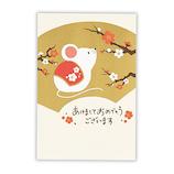 日本ホールマーク 年賀はがき 箔扇とねずみ 764562 3枚入