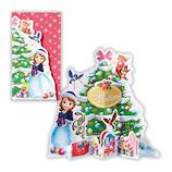 【クリスマス】ホールマーク(Hallmark) オルゴールカード ディズニー ソフィア ツリー 765248
