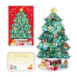 【クリスマス】ホールマーク クリスマスカード 立体カード ツリープレゼントいっぱい 765842