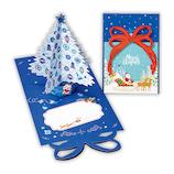 【クリスマス】ホールマーク(Hallmark) 立体グリーティングカード ボックスツリー 766023