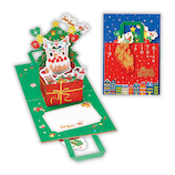 【クリスマス】ホールマーク(Hallmark) 立体グリーティングカード バッグパーティ 766054