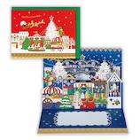 【クリスマス】ホールマーク(Hallmark) 立体グリーティングカード ハッピーレーザー クリスマスマーケット 766085