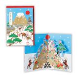 【クリスマス】ホールマーク(Hallmark) 立体グリーティングカード 江戸サンタ富士山 766153