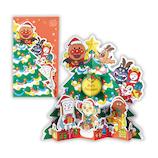 【クリスマス】ホールマーク(Hallmark) オルゴールカード アンパンマン ツリー 766399