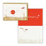 【クリスマス】ホールマーク(Hallmark) グリーティングカード ウェルカム!2020 ディープエンボス 766962