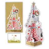 【クリスマス】ホールマーク(Hallmark) 立体グリーティングカード ウェルカム!2020 東京タワー 767013