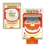 【クリスマス】ホールマーク(Hallmark) 立体グリーティングカード ウェルカム!2020 カウントダウン 767020